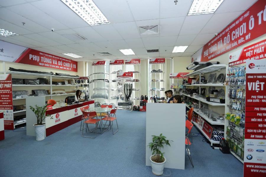 Showroom Nội thất ô tô QwangMing